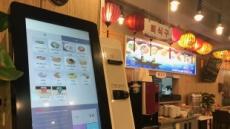 [르포]키오스크 한 대가 알바 1.5명 몫…동네로 파고든 한국형 무인점포