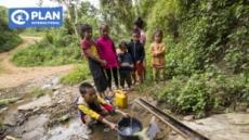 플랜, 3월 22일 '세계 물의 날' 개도국 식수 개선을 위한 캠페인 진행
