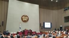 한국당 의원총회에서 나온 '바른미래 탈당설'