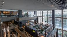 대림산업, 광화문 디타워서 봄 맞이 '로망 마켓' 오픈