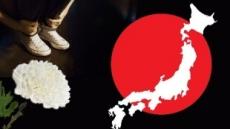 일본 10~14세 청소년 사망원인 2위가 '癌'때문