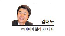 [헤럴드포럼-김태욱 ㈜아이패밀리SC 대표]보헤미안 랩소디와 200인조 록밴드