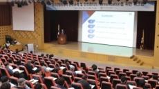 KINS, 국내 방사선안전관리 강화 워크숍 개최