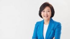 """박영선 """"기술탈취 해결 유관기관 협의체 구성"""""""