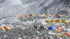 녹아내린 에베레스트 만년설…수십년된 등반가 시신 곳곳서 노출