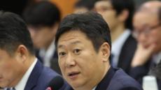 황희, 국외재산 신고 대상 확대하는 법안 발의