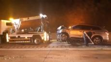 경부고속도로서 차량 3대 연쇄 추돌…1명 사망·2명 경상