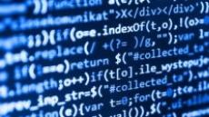 국가가 뒤봐주는 금융기관 사이버 공격 증가