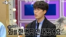"""고영배 """"라디오 많이 할 때는 7~8개 , 제2의 박경림 꿈 꿔"""""""
