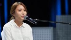 이진아-신성진, 23일 결혼…권진아·샘김 축가