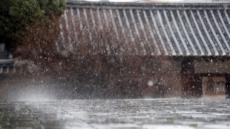 요란한 토요일…천둥·번개 동반한 비·눈에 우박까지