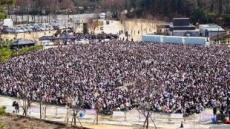 방탄소년단과 '아미'가 함께 만든 'ARMY UNITED in SEOUL', 글로벌 캠페인 새 역사..
