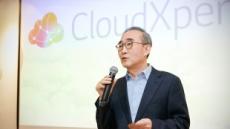LG그룹 IT시스템 90% 5년내 클라우드로 전환