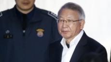 사법행정권 남용으로 구속된 양승태,  25일부터 재판 절차 돌입