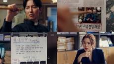 '열혈사제' 이하늬 구한 히어로 김남길, 멋짐폭발 엔딩
