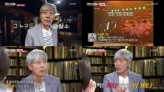 '대화의 희열2' 영원한 청춘 배철수, 그의 음악과 인생