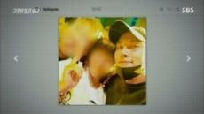 """지창욱 """"린사모와 관계없어…팬이라해 사진 찍었을 뿐"""""""