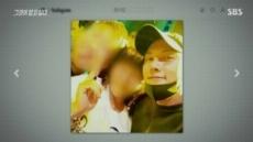 """SBS '그알', 린사모와 사진찍은 지창욱 측 """"버닝썬 린사모와 무관…사진요청 응했을뿐"""""""