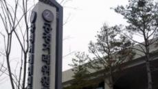 공정위, 절차 무시하고 기술 요구한 STX엔진에 과징금 2000만원 부과