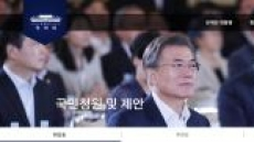 """대구 간호학과 여대생 """"남학생들 단톡방 성희롱""""…청와대 청원"""