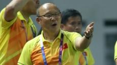 '박항서' 베트남, AFC U-23 예선 2연승....인도네시아에 1-0