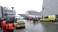 승객 1373명 탄 '표류' 크루즈선, 노르웨이 항구에 입항