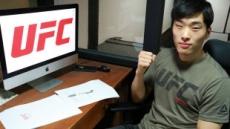[동영상]TFC 챔프 최승우, UFC 진출…韓 4번째 페더급