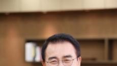 """신한금융, 혁신금융 추진위원회 출범…""""리딩 금융그룹 고민의 산물"""""""
