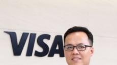 VISA 국내서 생체인증 도입 협력…FIDO한국워킹그룹 참여