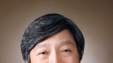 표준硏 박상열 원장, 물질량자문위원회 의장 선출