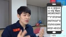 """공신' 강성태, 서울대 합격시킨 학생母에 """"죽일 놈아""""욕먹은 사연"""