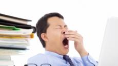 회의시간에 '아~함'…춘곤증 낭패의 날