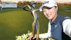 우승에 5계단 껑충…고진영, 세계 랭킹 4위