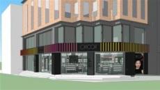 '카페 품은 시코르'…신세계, 가로수길에 22번째 매장 오픈