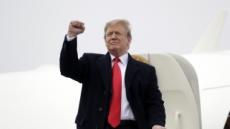 """족쇄 풀린 트럼프, 민주에 대반격…""""힐러리 캠프 특검해야"""""""