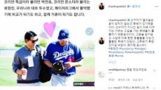 """박찬호, 개막전 선발 '후배' 류현진 응원…""""파이팅 몬스터"""""""