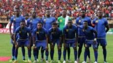 네이션스컵 본선행 탄자니아 대표팀 포상금은 '노른자위 땅'