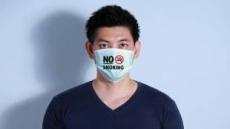미세먼지 걱정에 담배 핀 뒤 마스크 착용?…흡연자 건강은 항상 '매우 나쁨'