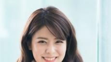 日스타 후지이 미나, 내달부터 한국서 연예활동