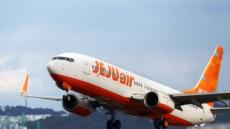 제주항공, 지방 출발-해외 중소도시 노선 취항 확대