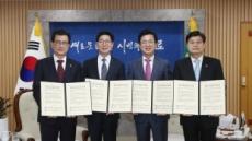 '천안아산 정차역·NFC 천안 유치' 힘 모은다