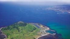 '천년의 섬' 제주 비양도?…수만 년 전에 생성