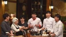 '수미네 반찬' 5월 가정의 달, 시청자 위한 '서울 식당' 오픈