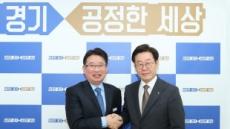 경기콘텐츠진흥원 6대 이사장에 김경표 신한대 특임교수 임명
