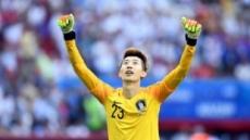 골침묵 깬 손흥민, 신들린 선방 조현우…콜롬비아에 2-1 勝