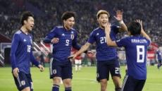 일본, 볼리비아에 1-0 승리…나카지마 결승골