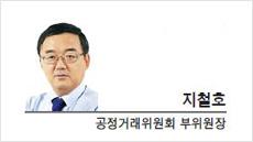 [경제광장-지철호 공정거래위원회 부위원장]불공정행위 발생을 줄이는 방법