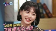 """""""외국선 못 살겠다""""…구잘, 법적 한국인 입증"""