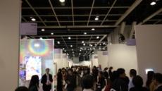 [2019 아트바젤 홍콩①]해외에서 오는 관람객만 4만명...컬렉터 블랙홀 '홍콩'