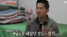 """강형욱 """"20년전 압박적 훈육…훈련방식 바꿨다"""""""
